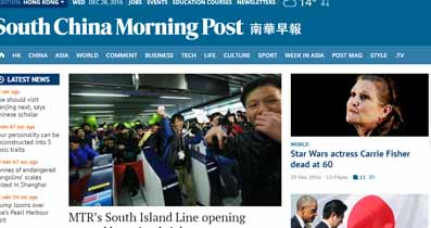 South China Morning Post (News online)