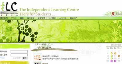 中文大學人文學研究所